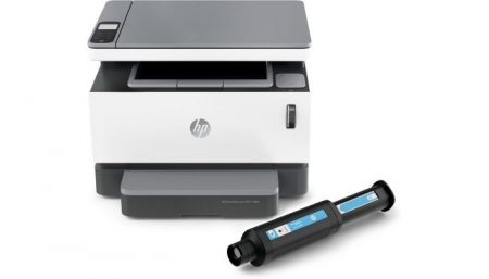 HP Neverstop Laser MFP 1200w multifunkciós lézernyomtató