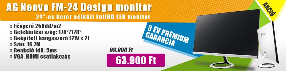 LG monitor